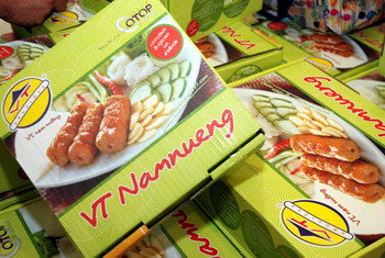 VT Namnueng (Big Size 10 Pcs.)