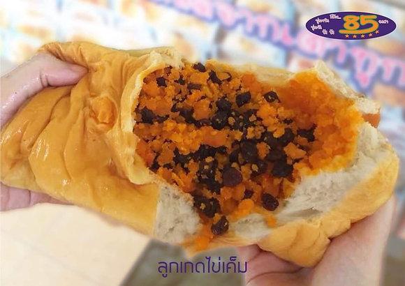 PangPang 85 - Look Ked Kai Kem
