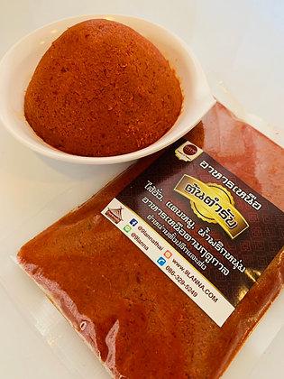 Hunglay Curry Paste 250g.