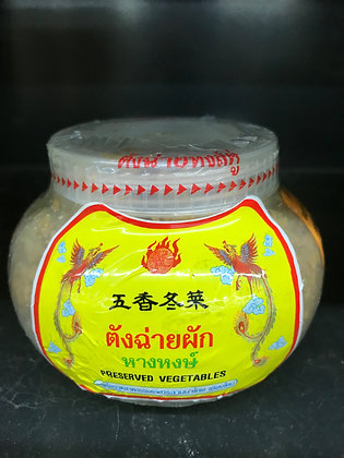 Preserved Vegetables 350g.