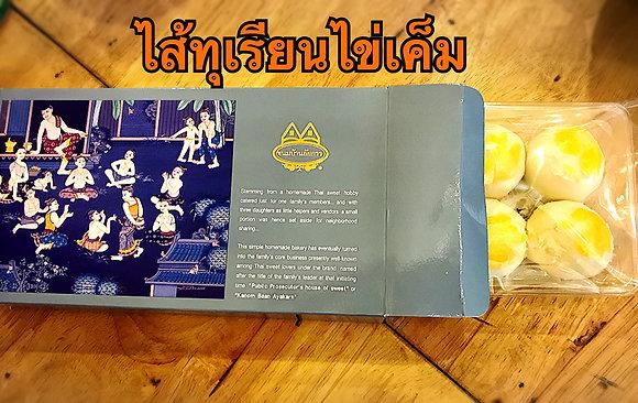 Kanom Pia - Baan Aiyakarn 200g. (Durian Kaikem)