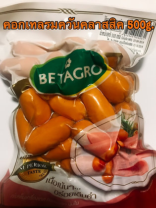 BETAGRO Cocktail Smoke Sausage 500g.