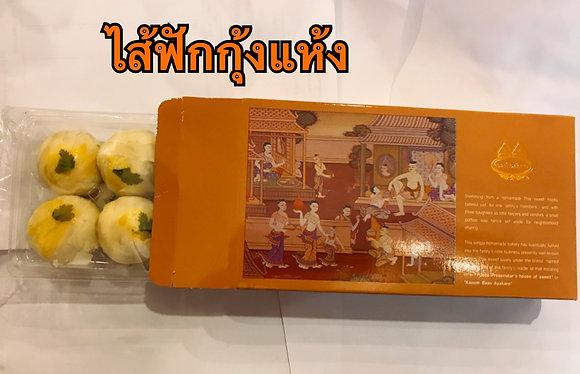 Kanom Pia - Baan Aiyakarn 200g. (Melon & Shrimp)
