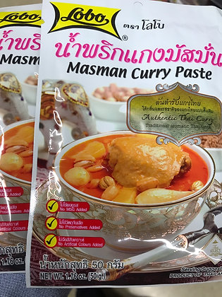 Masman Curry Paste 50g. (Pack 2)