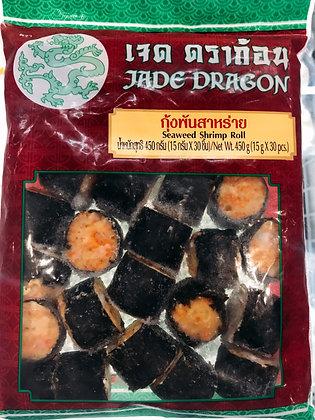 JADE DRAGON Seaweed Shrimp Roll (30 Pcs.)
