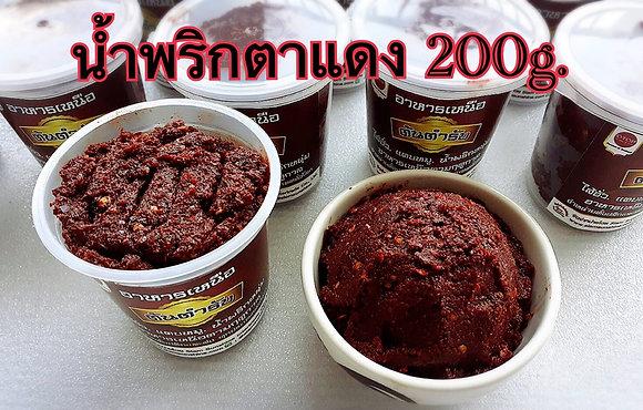 Nam Prik Ta Dang 200g.