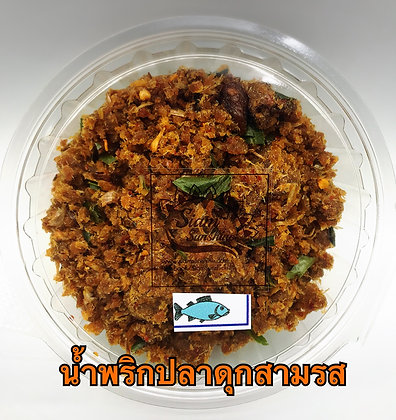 Crispy Fried Fish Chili Paste Sweet and Spicy Flavor 100g.
