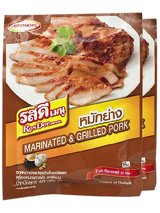 ROS DEE Menu Marinated & Grilled Pork Size 60g. Pack 2