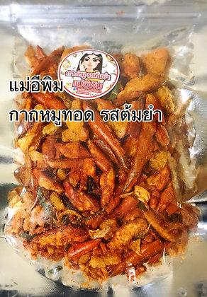 Mae E-Pim - Kak Moo Tom Yum 100g.
