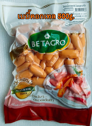 BETAGRO Baby Cocktail 500g.