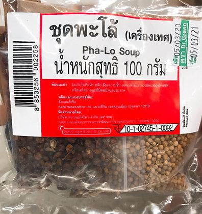 Pha-Lo Soup Set 100g.