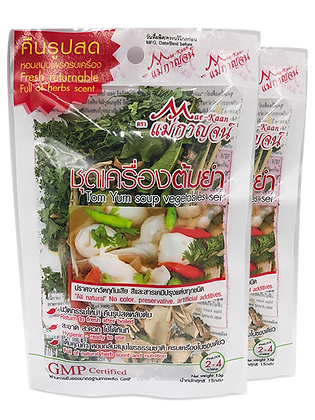 Tom Yum Soup Vegetable Set Size 30g. Pack 2