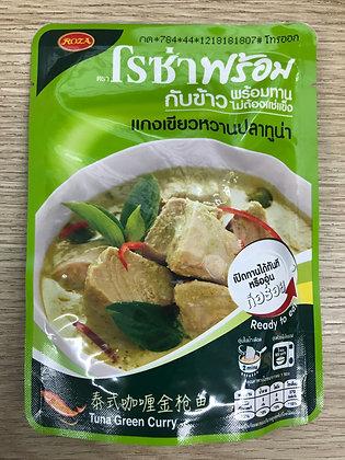 Tuna Green Curry 105g.