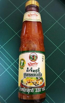 PANTAI - Suki Dipping Sauce Original 330g.