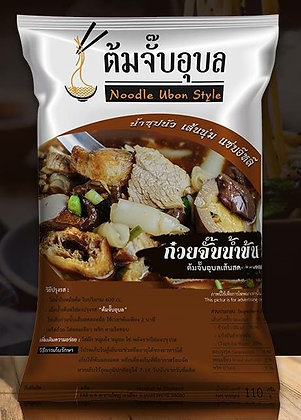 Noodle Ubon Style - Kuay Jub Brown Soup