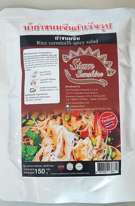 SS Rice Vermicelli Spicy Salad 150g. (Buy 1 Get 1)