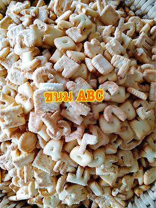 ABC Biscuit 1 Kg.