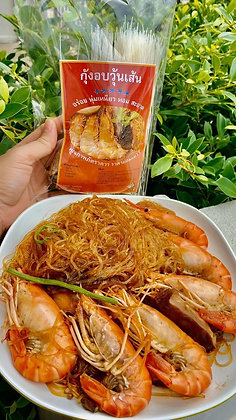Baked Shrimp with Glass Noodles