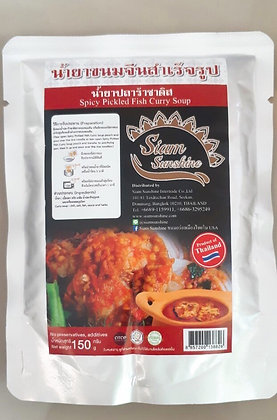 SS Spicy Pickled Fish Curry Soup  150g.