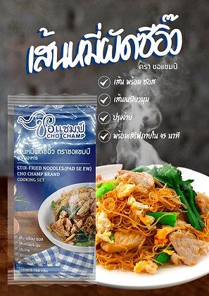 Stir-Fried Noodles (PAD SE EW)