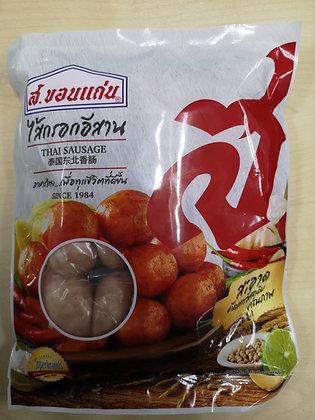 Typical Thai Sausage (Sai Krok Isan) S.Kornkaen BRAND Size 280g.