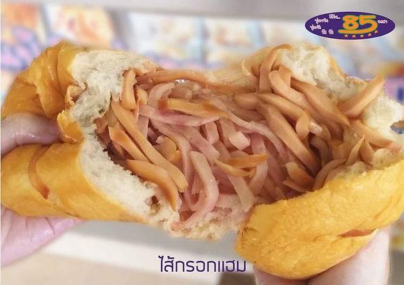 Pang Pang 85 - Sausage & Ham