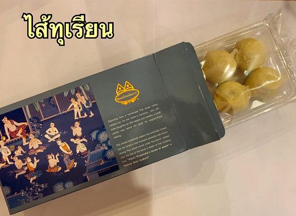 Kanom Pia - Baan Aiyakarn 200g. (Durian)