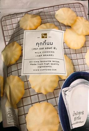 S&P Milk Cookies 85g.