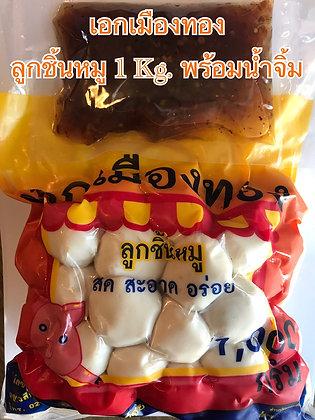Aek Muangthong Look Chin Moo 1Kg.