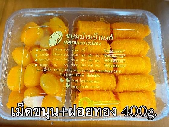 BAAN PA NONG - Med Ka Noon + Foi Thong 400g.