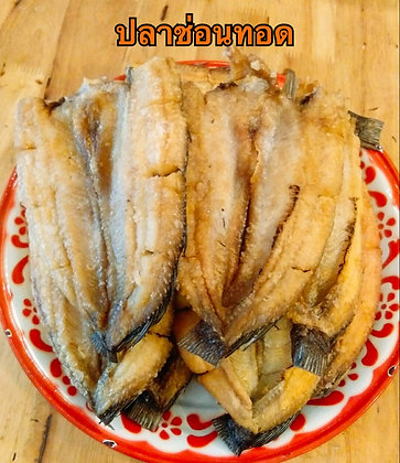 Dried Pla Chon 1 Kg.