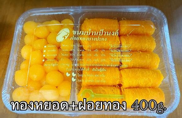 BAAN PANONG - Tongyord + Foi Thong 400g.