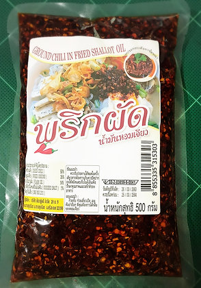 Ground Chili In Fried Shallot Oil 500g.