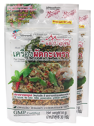 Pad Kapao Spices (Holy basil, Chili and Garlic for Stir fry) Size 30g. Pack 2