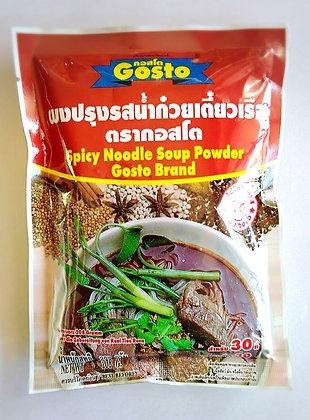 GOSTO Spicy Noodle Soup Powder 208g.