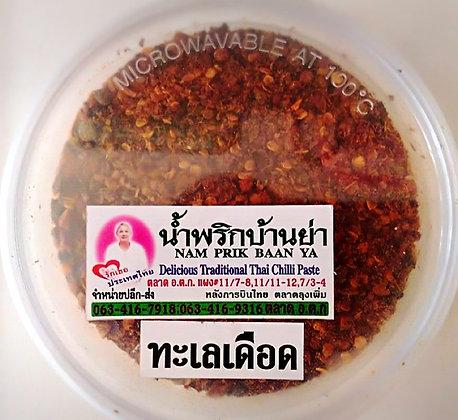 Super Spicy Seafood Chilli Paste 120g.