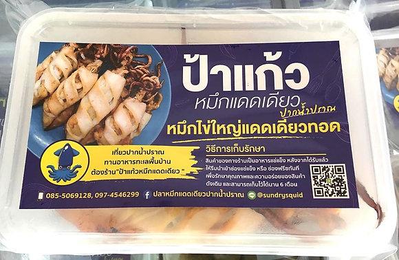 Dry Squid (Pak Nam Pran) 400g.