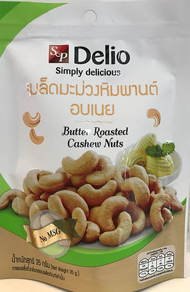 S&P Butter Roasted Cashew Nuts 35g.