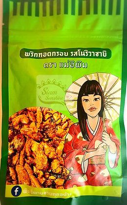 Pimrypie - Crispy Fried Chilli (Nori Wasabi) 100g.