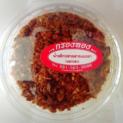 Nam Prik Pla Chalard Mangda (Narok Pla) 120g..