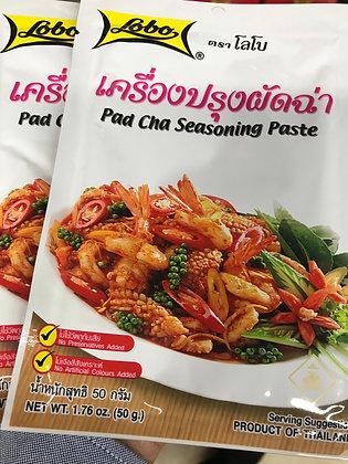 LOBO Pad Cha Seasoning Paste 50g. (Pack 2)