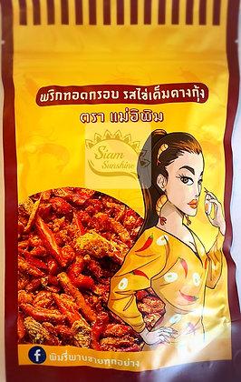 Pimrypie - Crispy Fried Chilli (Shrimp Chin) 100g.