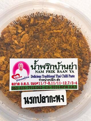 Nam Prik Pla Kra Pong 100g.