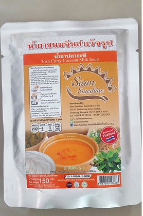 SS Fish Curry Coconut Milk Soup 150g. (Buy 1 Get 1)