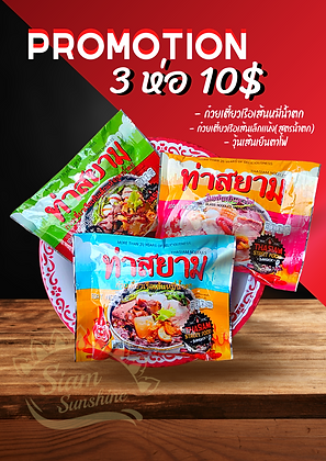THASIAM - Promotion Set