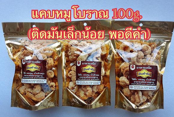 Kab Moo Boran 100g.