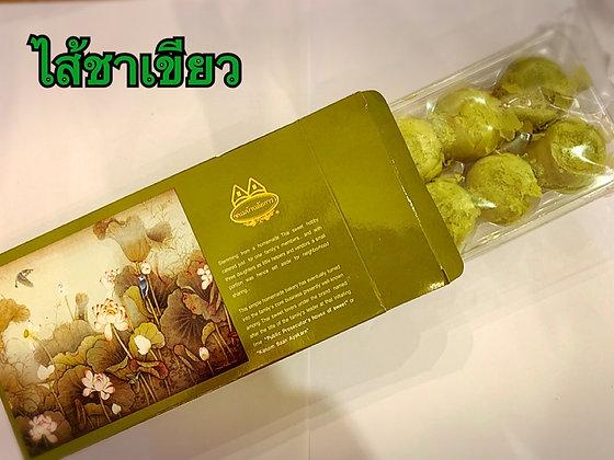 Kanom Pia - Baan Aiyakarn 200g. (Green Tea)