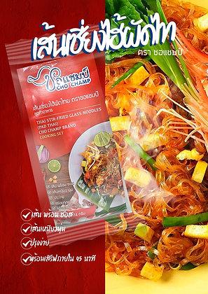 Thai Stir-Fried Glass Noodles (PAD THAI)