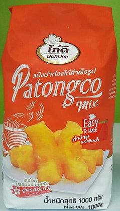 Patongco Powder (Original) 1 Kg.