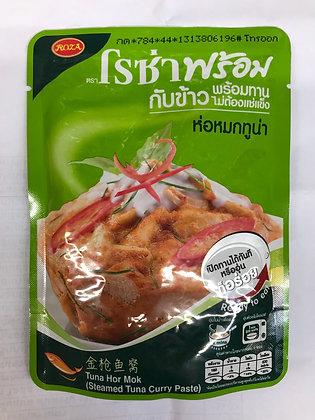 Tuna Hor Mok (Steamed Tuna Curry Paste) 105g.